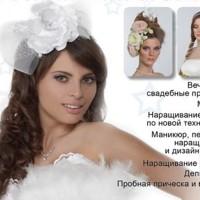 Фотография страницы Регины Балковской ВКонтакте