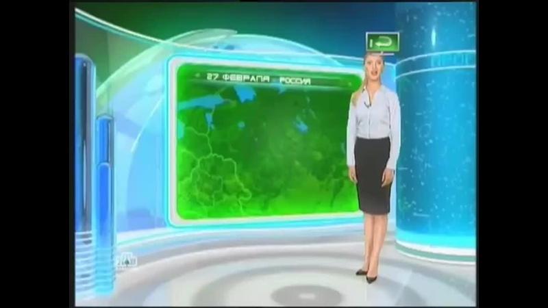 Фрагмент эфира НТВ Беларусь 26 02 2015