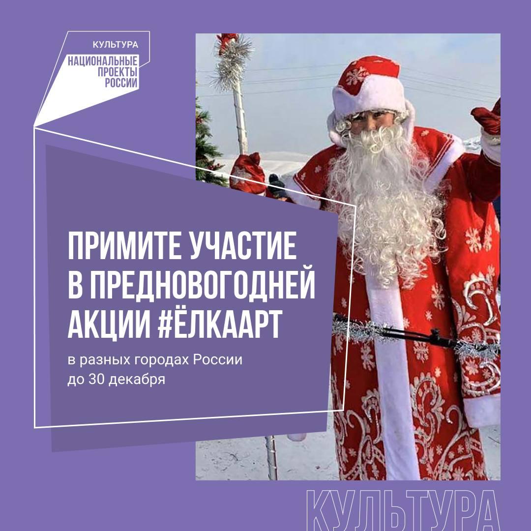 А вы верите в Деда Мороза?