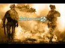 Call of Duty 4 Modern Warfare 2. Часть 6. Осиное гнездо.