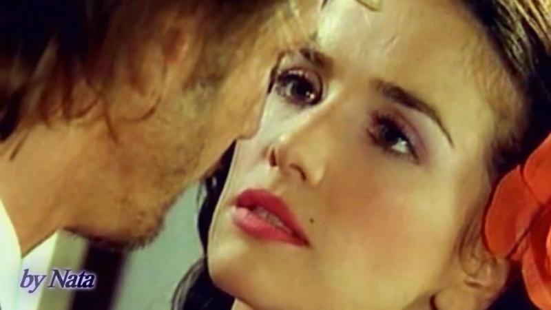 Ты моя жизнь Sos mi vida Мартин и Милашка Я тебе не верю