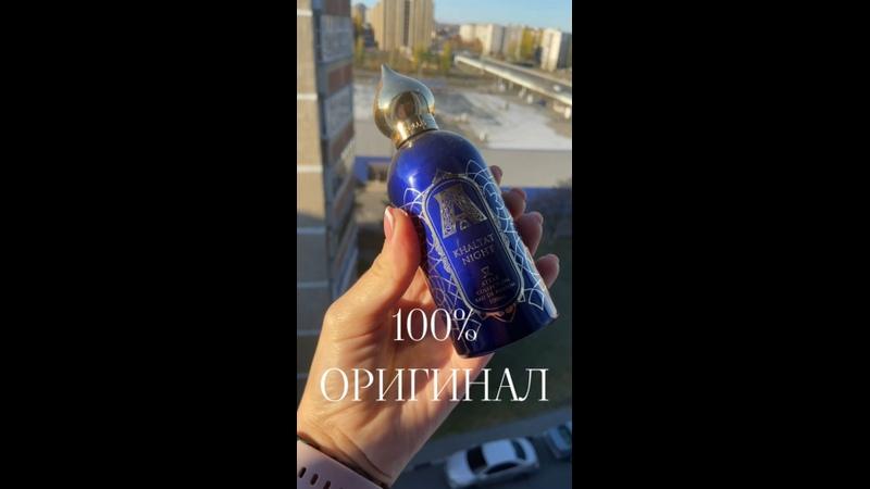 Видео от Марины Труфановой