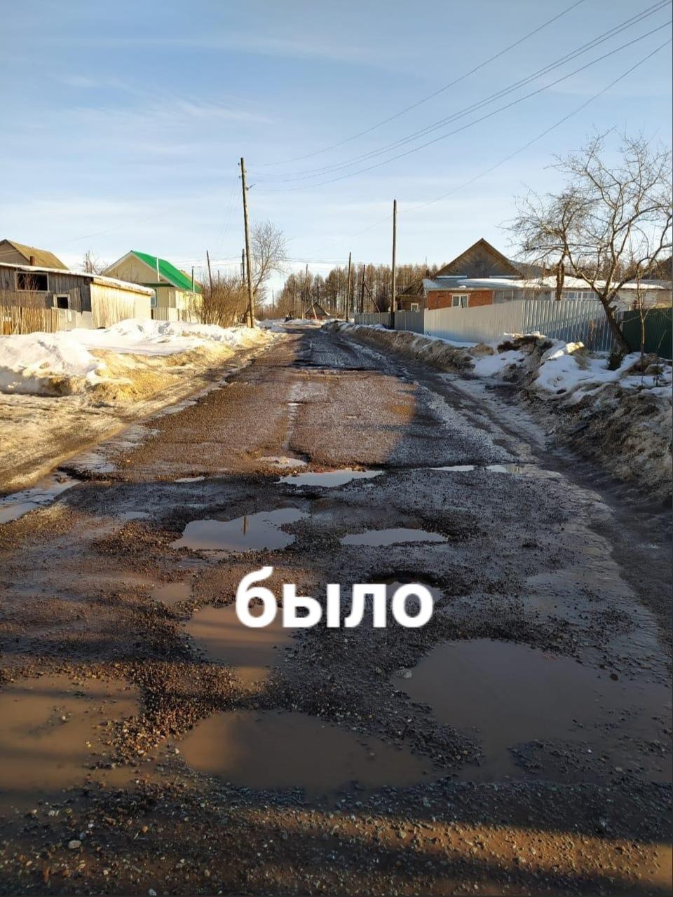 Дорога, ведущая на мусульманская кладбище, уже отремонтирована.