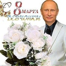Никитин Константин   Москва   0