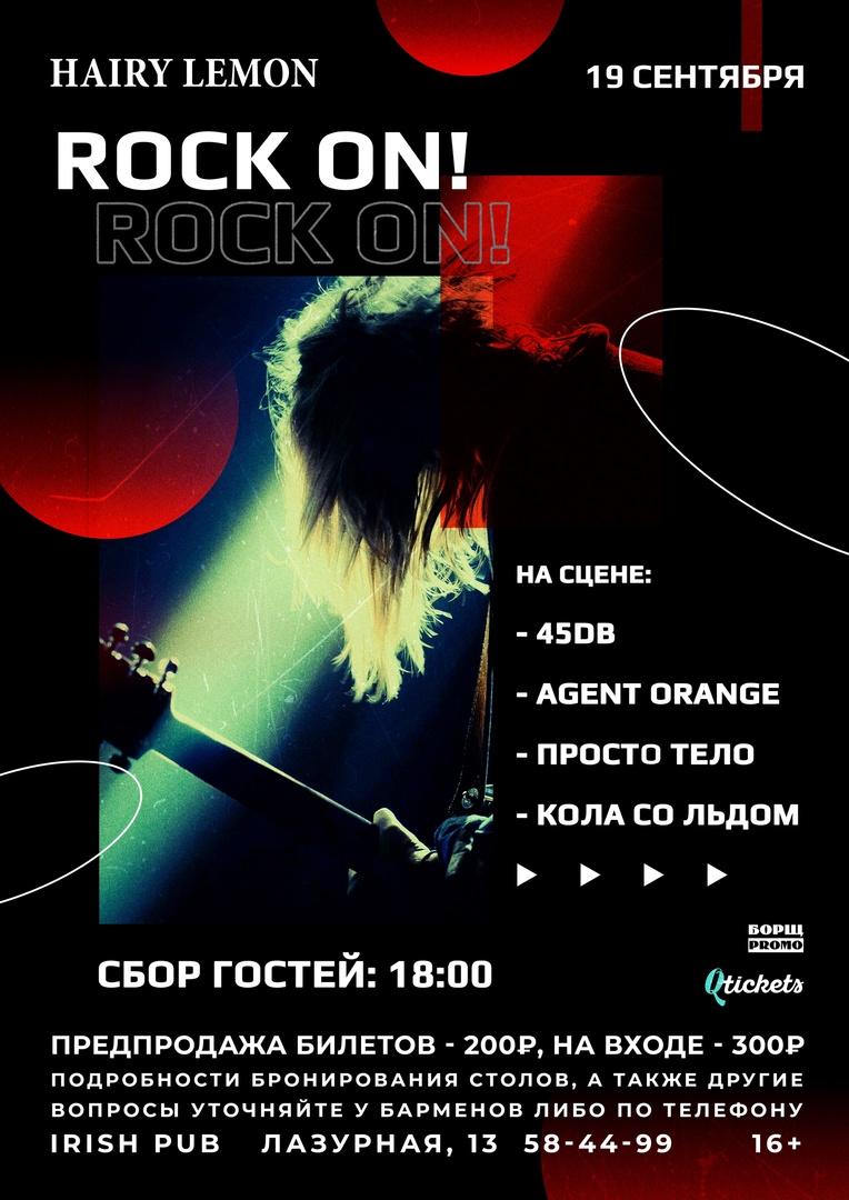 Афиша Барнаул 19 сентября / Rock ON! / HAIRY LEMON PUB