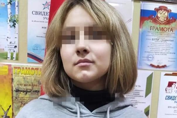 Ученица седьмого класса школы в Ногинске спасла пя...