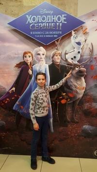 Елена Андреева фото №11
