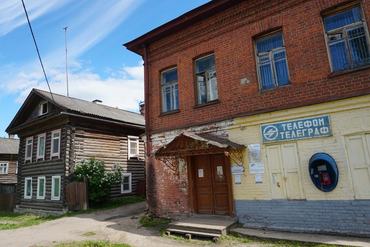 Чухлома - старинный город в костромских лесах