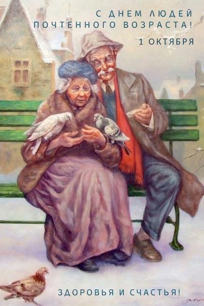 💫Есть старая добрая истина: возраст определяется н...