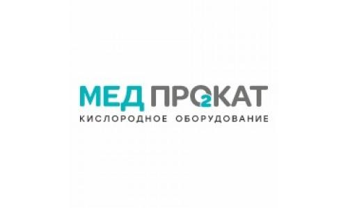 Увлажнитель для кислородного концентратора универсальный в Тольятти