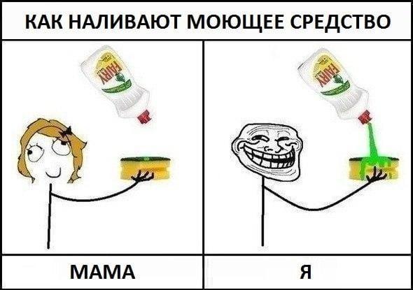 А ведь жизненно))))
