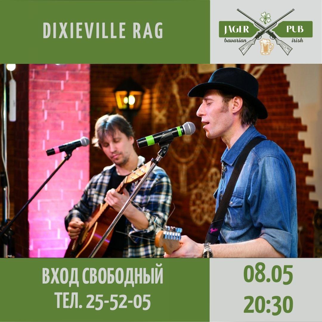 08.05 Dixieville Rag в пабе Jager!