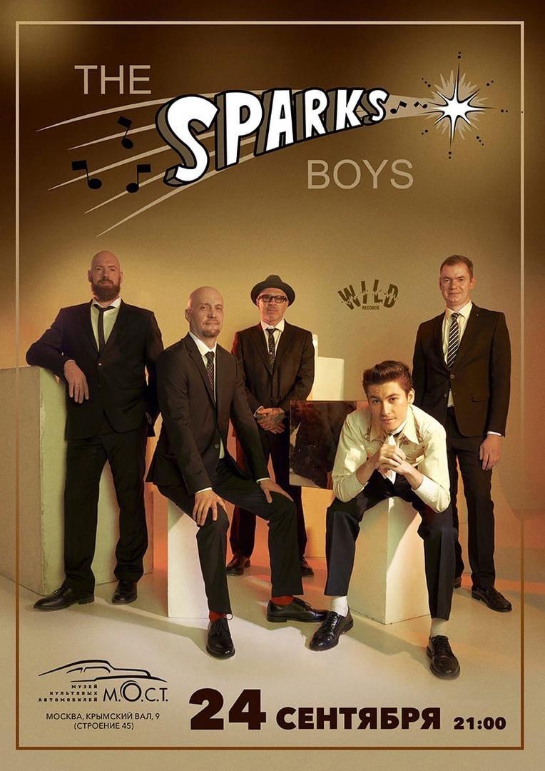 24.09 The Sparks Boys в авто-музее МОСТ!