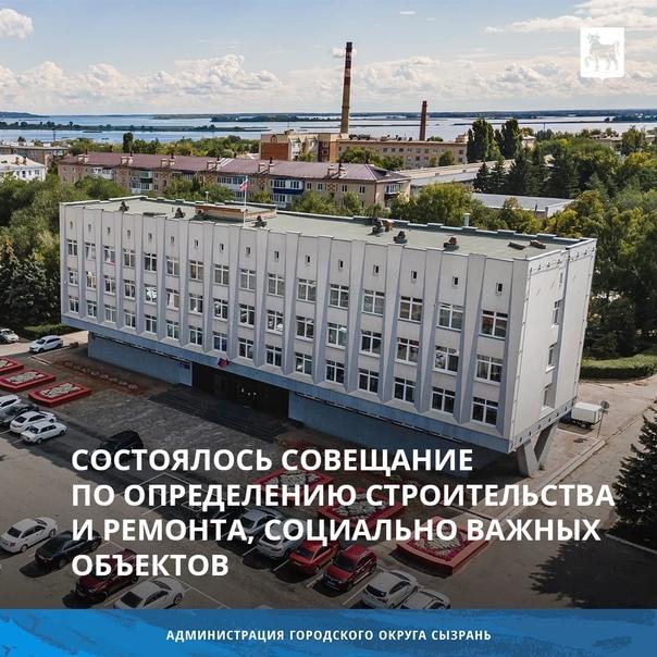 📢 Глава города Анатолий Лукиенко провел совещание,...