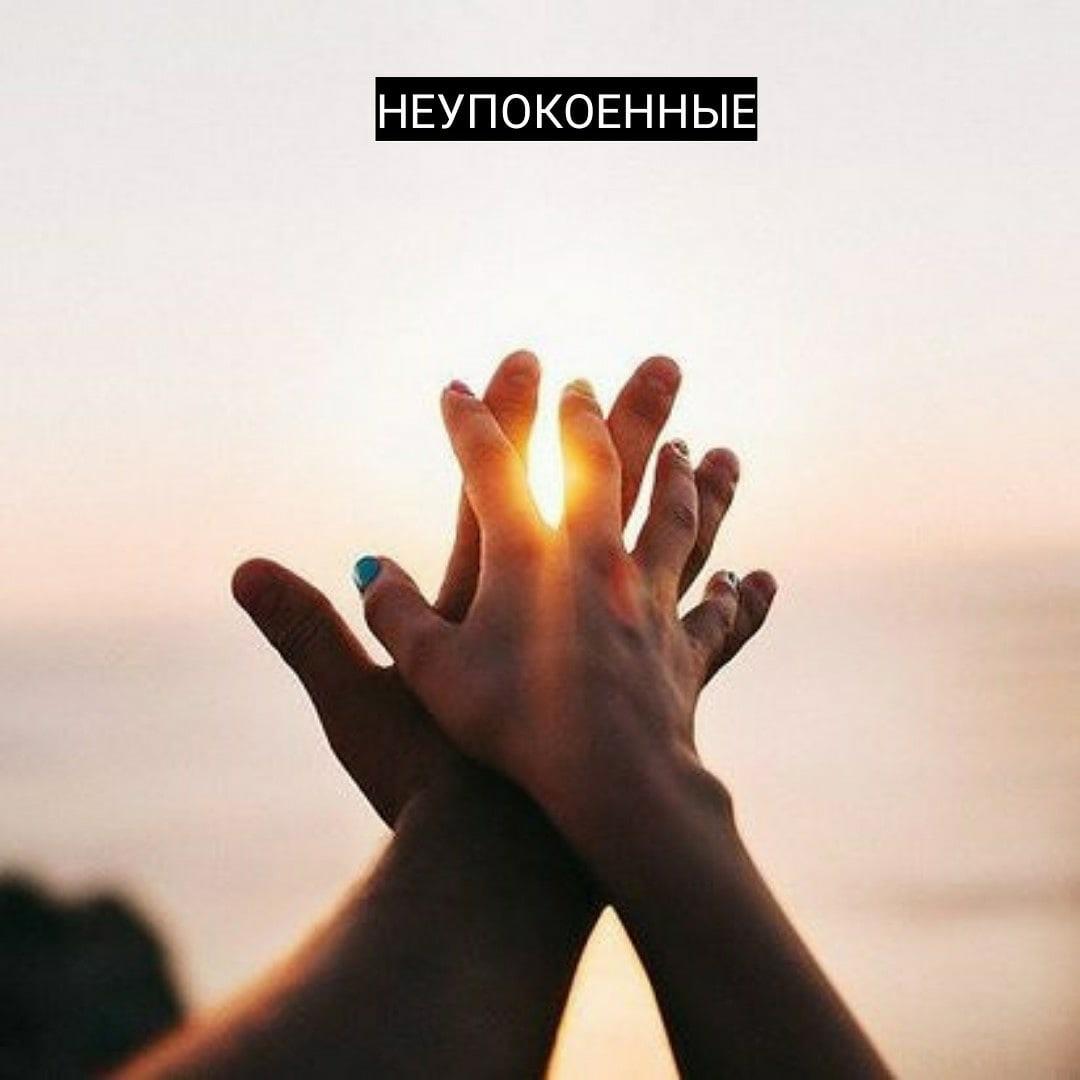 магия - Программные свечи от Елены Руденко. - Страница 18 IG_jks5zUU4