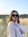 Алина Харупкина
