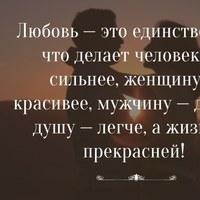 Юлия Счастливаяя