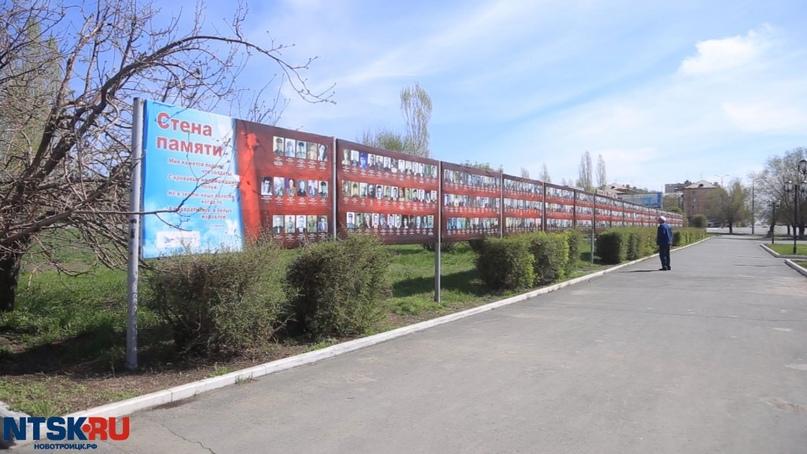 Более 2 000 портретов фронтовиков разместили на «Стене Памяти» в Новотроицке