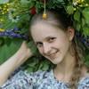 Ксения Самохина