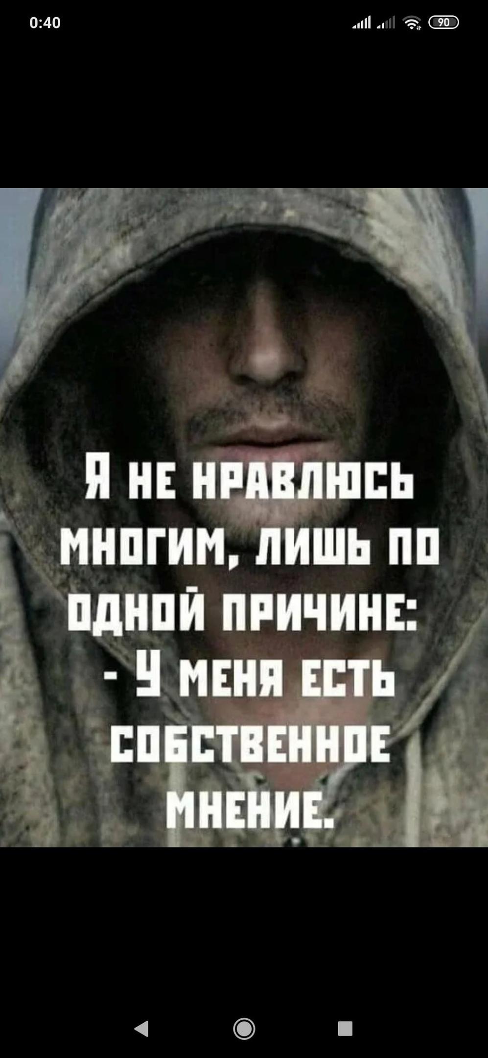 Виталя, 32, Achinsk