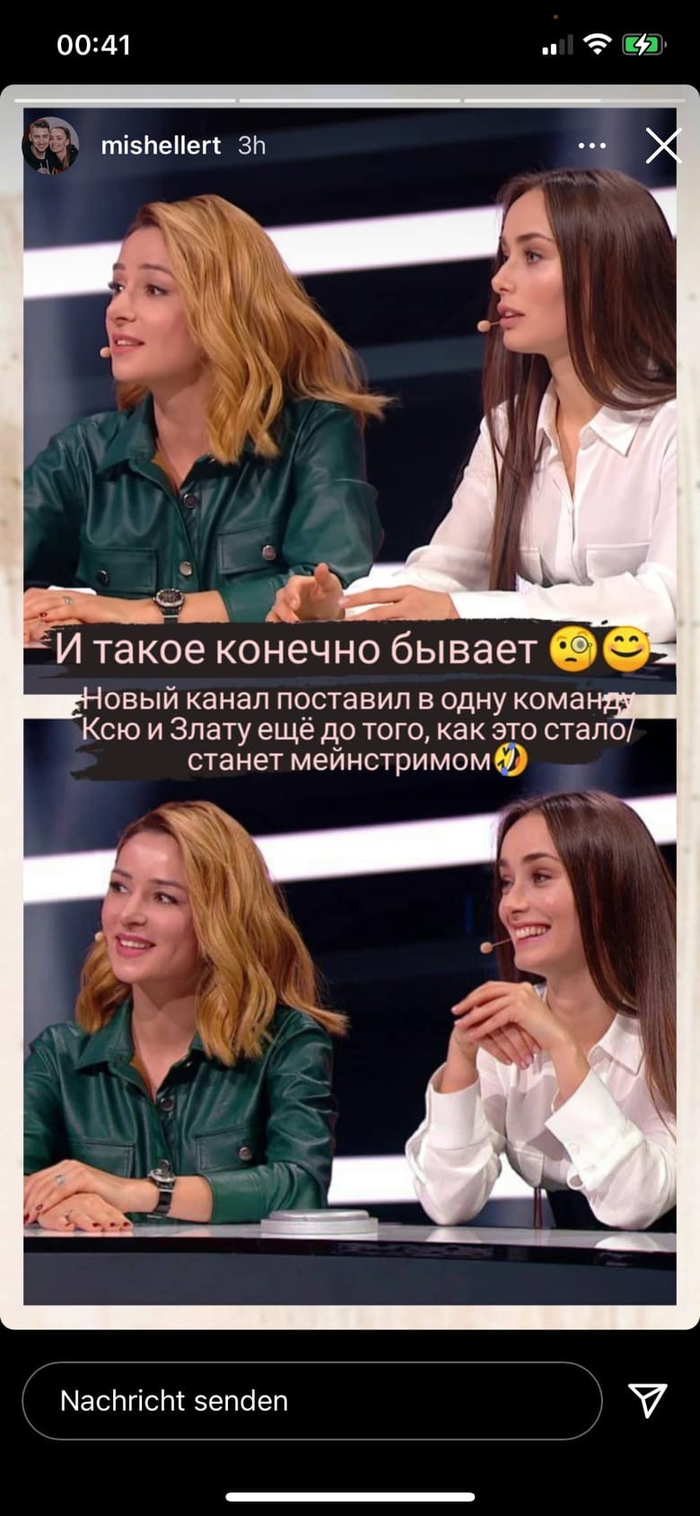 Bachelorette Ukraine - Season 2 - Zlata Ognevich - Media SM - *Sleuthing Spoilers*  CTrd9GeuXSE