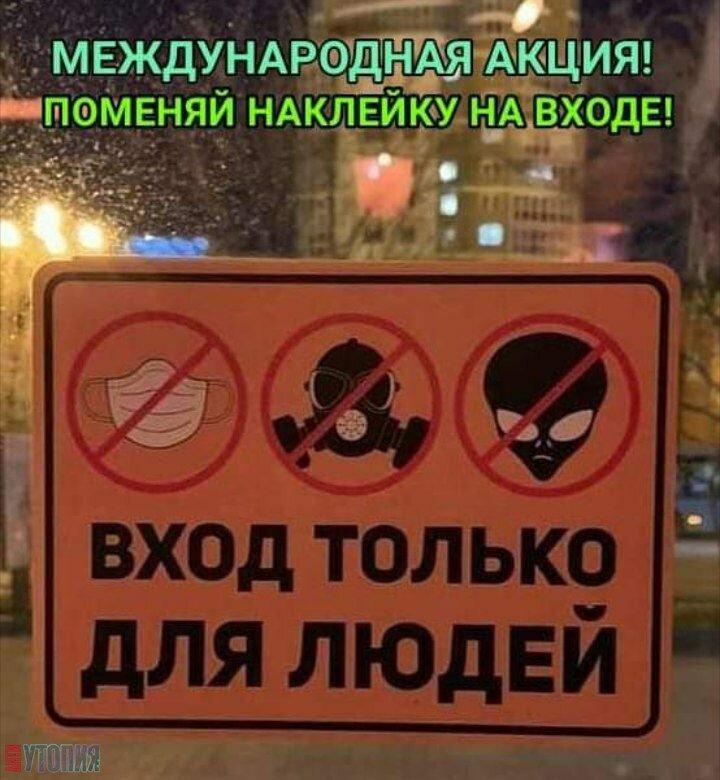 АНТИУТОПИЯ  DYSTOPIA 110904