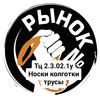 Ali Ali СТ4-71У