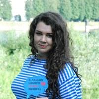 Ева Матвиенко