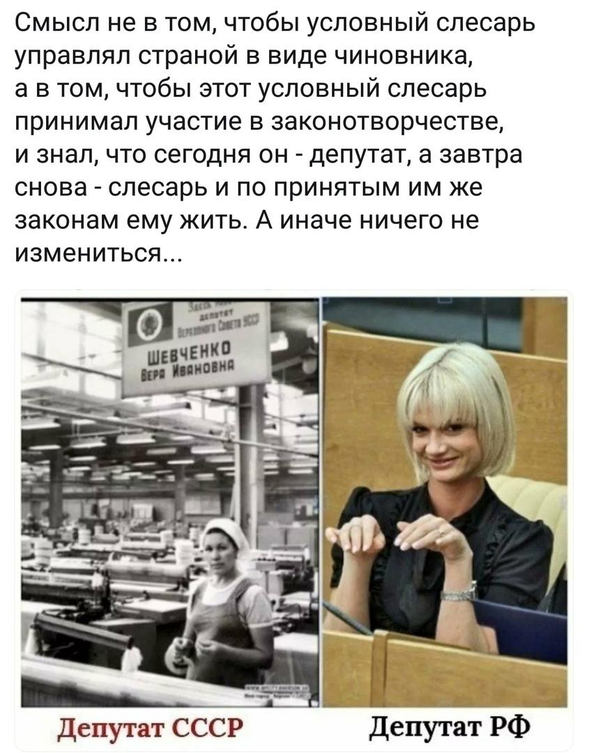 Секта СВИДЕТЕЛЕЙ КОРОНАВИРУСА 68706