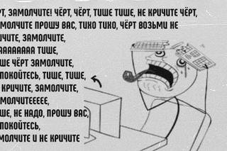 Пикчи [Джентльменские]