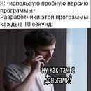 Целищев Роман | Новосибирск | 26