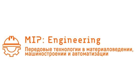 красноярский дом науки и техники официальный сайт