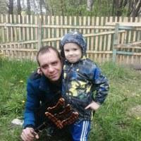 Фотография Мишы Герасимова ВКонтакте