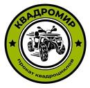 Персональный фотоальбом Сергея Старостина