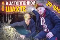 Виталий Зеленый фото №20