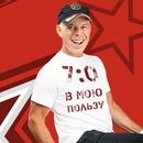 Персональный фотоальбом Олега Газманова
