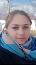 Марина Дёмина