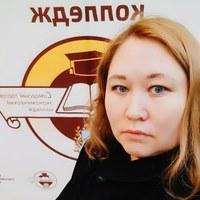 Фотография Ларисы Аполлоновой ВКонтакте