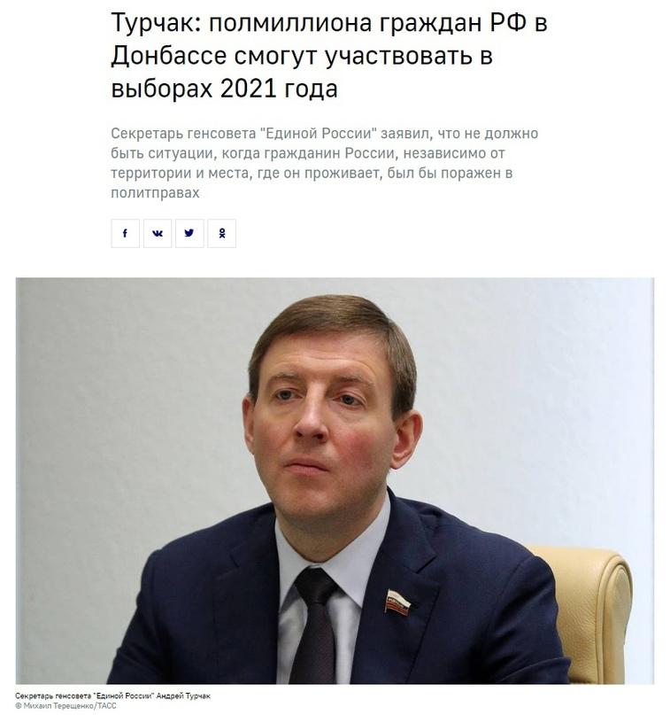 Жители провозглашенных Донецкой и Луганской народных республик, которые ранее по...