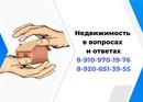 Объявление от Vladimir - фото №1