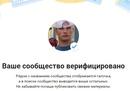 Бендер Диса   Санкт-Петербург   12