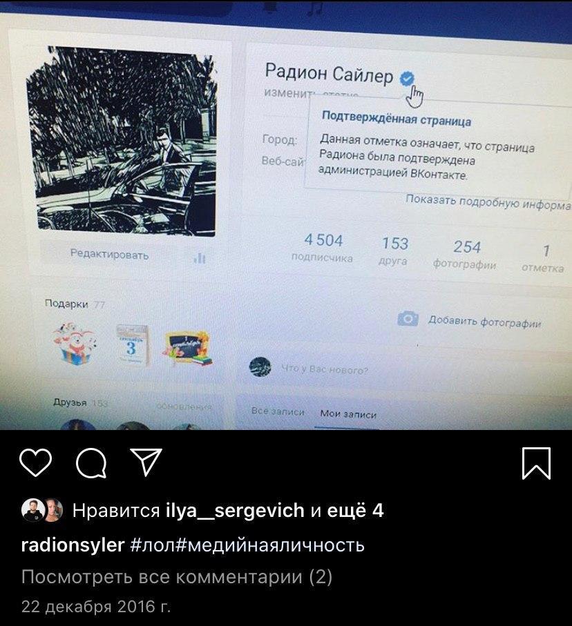 фото из альбома Радиона Сайлера №8