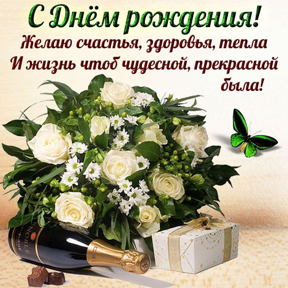 фото из альбома Ольги Николаевны №3