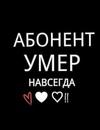Косарев Никита      3