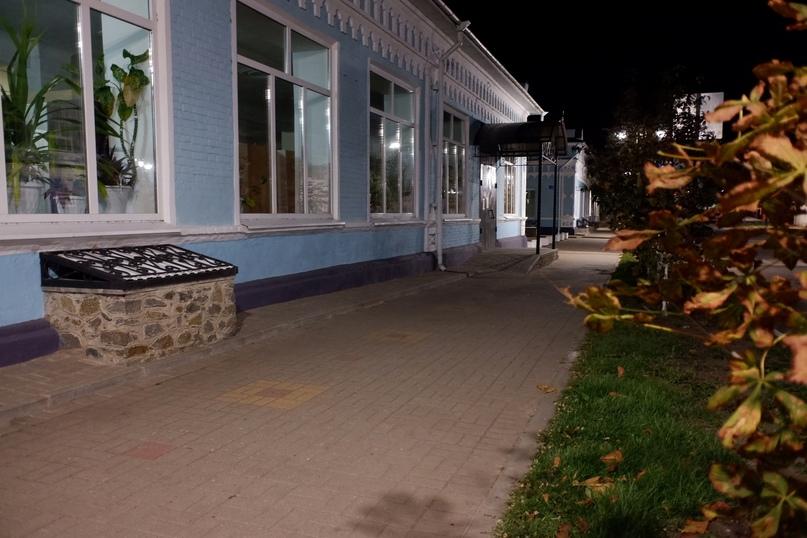 Павловск вечерний...
