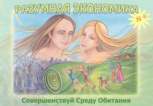 Космические технологии России на службе мира и экологии!, изображение №4