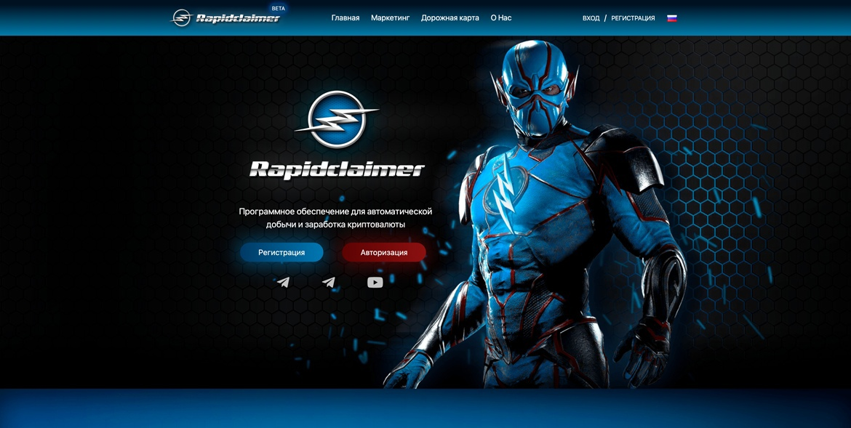 RapidClaimer