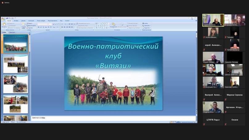 X Региональные образовательные Иннокентьевские чтения, изображение №32