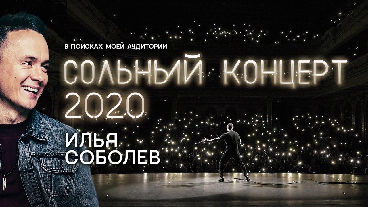 фото из альбома Ильи Соболева №6