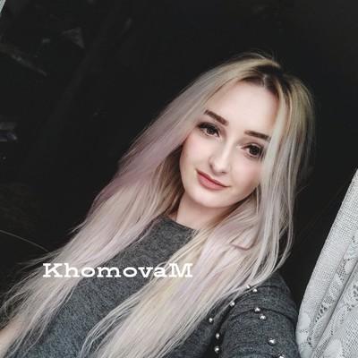 Марта Хомова